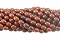 Brown Magnesite 6x8mm Rice Beads 16""