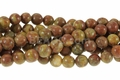 China Mookaite 8mm Round Beads 16""