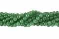 Green Aventurine 8mm Faceted Round Beads 16""