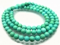 Green Turquoise 8mm Round Beads 16""