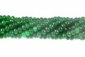 Malachite Jade 8mm Faceted Rondelle Beads 16""