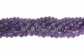 Natural Amethyst 8mm Round Beads 15.5""