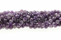 Purple Dark Amethyst 8mm Faceted Round Beads 15.5""