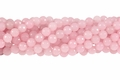 Rose Quartz 8mm Faceted Round Beads 16""