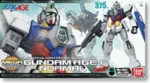 1/48 Gundam Mega Size Age 1 Model Kit