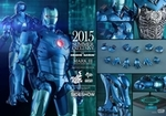 """12"""" Iron Man Mark III 1/6th Scale Action Figure Hot Toys Diecast Series 2015 Summer Exclusive (Mark 3) Stealth Mode Verson"""