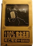 Death Note Cosplay Note Book with Necklace Set