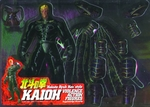 Fist of the North Star 199X Action Figure - Kaioh