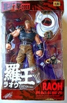 Fist of the North Star 200X Action Figure - Raoh