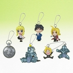 Fullmetal Alchemist Keychain Figure Series 1 Set of 6 Full Metal