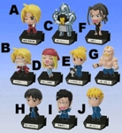Fullmetal Alchemist SD Mini Figure Set of 10 Full Metal