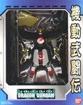 G Gundam Mobile Fighter Dragon 8 Inches Action Figure