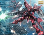 MG Aegis Master Grade Gundam Model Kit