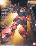 MG Char's Rick-Dom Master Grade Gundam Model Kit