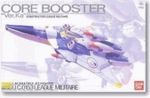 MG Core Booster Ver. Ka Master Grade Gundam Model Kit