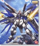 MG Freedom Gundam Master Grade Model Kit