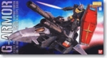 MG G-Armor Real Type Master Grade Model Kit