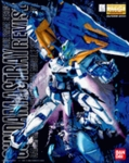 MG Gundam Astray Blue Frame 2nd Revise Master Grade Model Kit