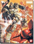 MG Gundam RX 78-1 Full Armored Master Grade Model Kit