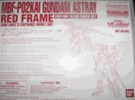MG Gundam Seed VS Astray Red Frame Custom Clear Body Parts Master Grade