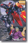 MG Master Gundam Master Grade Model Kit