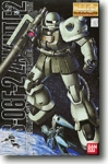 MG MS-06 F2 Zaku II Master Grade Gundam Model Kit