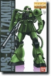MG MS-06F/J Zaku II Coating Version Master Grade Gundam Model Kit