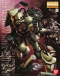 MG MS-06F Zaku Minelayer Master Grade Gundam Model Kit