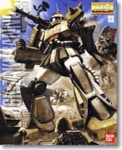 MG MS-06K Zaku Cannon Master Grade Gundam Model Kit