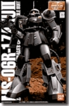 MG MS-06R-1 Zaku II Master Grade Gundam Model Kit