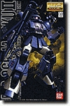 MG MS-06R-1A Zaku II Master Grade Gundam Model Kit