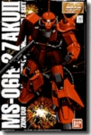 MG MS-06R-2 Zaku II Master Grade Gundam Model Kit