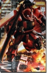 MG MS-06S Char's Zaku II Ver 2.0 Master Grade Gundam Model Kit