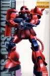 MG MS-06S Zaku II Coating Version Master Grade Gundam Model Kit