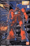 MG MS-06S Zaku II Master Grade Gundam Model Kit