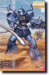 MG MS-07B Gouf Master Grade Gundam Model Kit