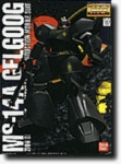 MG MS-14A Gelgoog Master Grade Gundam Model Kit
