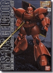 MG MS-14S Char's Gelgoog Master Grade Gundam Model Kit