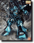 MG MS-18E Kaempfer Master Grade Gundam Model Kit