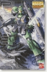 MG MSA-003 Nemo Master Grade Gundam Model Kit