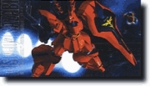 MG MSN-04 Sazabi Master Grade Gundam Model Kit