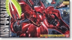 MG MSN-04 Sazabi Metallic Coating Ver Master Grade Gundam Model Kit
