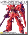 MG MSN-06S Sinanju Ver.Ka Master Grade Gundam Model Kit