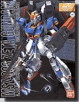 MG MSZ-006 Zeta Gundam Master Grade Model Kit