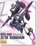 MG MSZ-006 Zeta Gundam White Unicorn Limited Edition Master Grade Model Kit