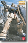 MG RGM-79 C GM Type C Master Grade Gundam Model Kit
