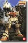 MG RGM-79 G GM Master Grade Gundam Model Kit