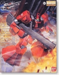 MG RMS-099 Rick Dias Red Version Master Grade Gundam Model Kit