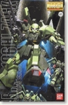 MG RMS-106 Hi-Zack Master Grade Gundam Model Kit