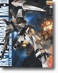 MG RX-178 Gundam Mk-II Ver.2 Master Grade Model Kit